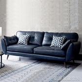 沙發 北歐簡約現代皮質沙發美式小戶型客廳雙人三人沙發整裝辦公室接待YYJ【凱斯盾】