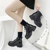 快速出貨 短靴 馬丁靴女 厚底走秀ins超火網紅同款厚底學院風英倫短靴女