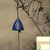 庭院和風寺廟祈福掛飾日系居家鑄鐵風鈴 富士山復古鐵器鈴鐺 庭院和風掛飾【小玉米】