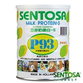 三多奶蛋白S-P93 500g*12瓶 特價免運 *維康