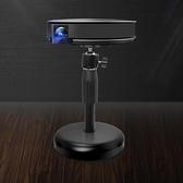 投影機支架 投影儀支架通用桌面臺式托架茶幾折疊床頭投影機架子【快速出貨八折搶購】