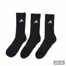 ADIDAS 襪 CUSH CRW 3PP 基本款長襪 - DZ9357