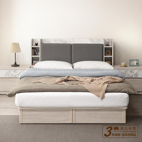 日本直人木業- SILVER 白橡木 5尺兩抽收納床組