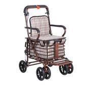 售完即止-購物車 老年代步車可坐可推四輪買菜小拉車座椅折疊助步購物車庫存清出(11-21T)