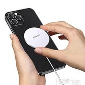 品勝MagSafe磁吸式無線充電器iPhone12promax快充15W適用蘋果magesafe手機專用配件magasafe無 智慧e家 新品