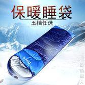 睡袋成人戶外露營四季保暖旅行室內隔臟睡袋雙人可拼接可機洗 NMS街頭潮人