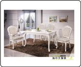 {{ 海中天休閒傢俱廣場 }} G-41 摩登時尚 餐廳系列 A439-01A 奧琳娜白色法式餐桌椅組