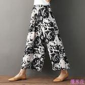 溫柔風闊腿褲垂感高腰大尺碼寬鬆亞光碎花薄女士褲子
