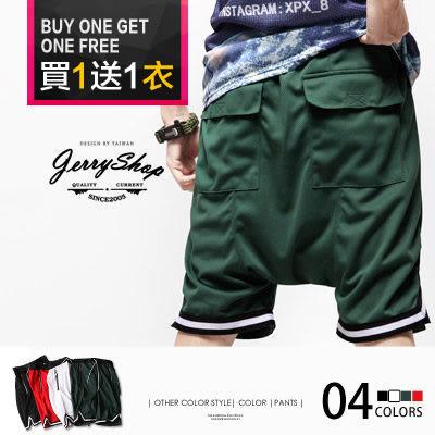 短褲 JerryShop 垮褲剪裁運動籃球短褲(4色) 五分褲 休閒褲【XX01722】