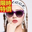墨鏡首選百搭-高檔走秀款防紫外線運動男女太陽眼鏡57ac2【巴黎精品】