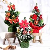 【BlueCat】迷你繽紛小聖誕樹桌面擺飾 裝飾品  (17CM)