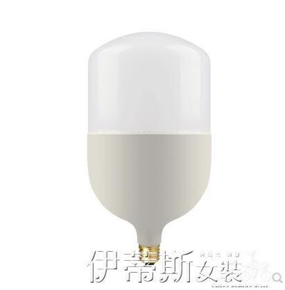 led燈泡E27螺口大功率超亮球泡50家用室內節能燈100W工廠照明 伊蒂斯女裝