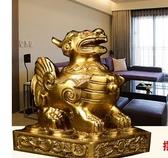 銅貔貅擺件一對純銅家居辦公室裝飾品招財鎮宅開運工藝品