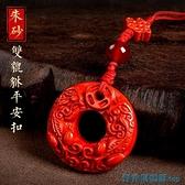 手機吊飾 手機掛繩女款掛飾短款男個性創意繩子古風優u盤吊墜配件中國風菩提時尚 快速出貨