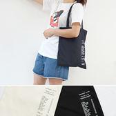帆布袋 手提包 帆布包 手提袋 環保購物袋--單肩/拉鏈【DE5411】 ENTER  08/24