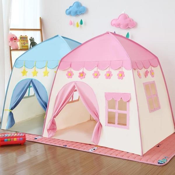 兒童帳篷寶寶家小城堡