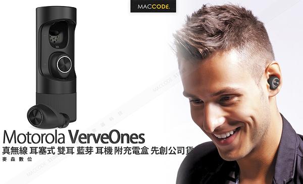 先創公司貨 Motorola VerveOnes 真無線 耳塞式 雙耳 藍芽 耳機 附充電盒 立體聲 Moto