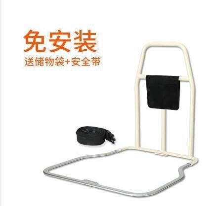 台灣現貨-免安裝款床邊扶手老人起身器護欄安全防摔起床助力架