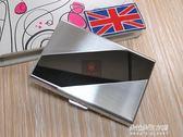 防磁不銹鋼超薄卡包銀行卡盒金屬卡盒 6位卡夾 證件盒 金屬卡包  朵拉朵衣櫥