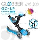 法國GLOBBER GO•UP 5合1豪華版(聲光版)-天空藍 4750元