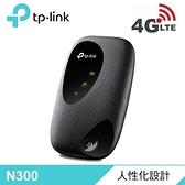 【TP-LINK】M7200 4G LTE Wi-Fi 行動分享器 【贈USB充電頭】