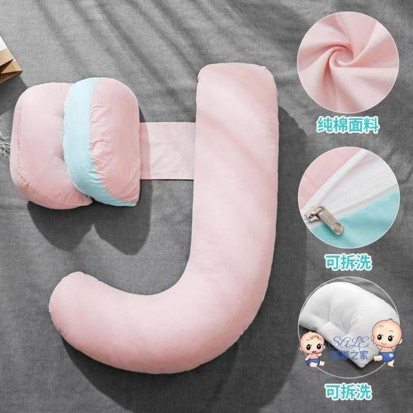 托腹枕 孕婦枕頭護腰側睡枕F型 U多功能側臥墊睡覺抱枕靠枕側孕托腹神器T 3色