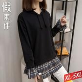 連帽格紋拼接荷袖上衣 XL~5XL【732865W】【現+預】☆流行前線☆
