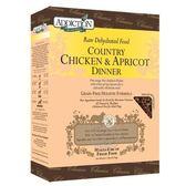 【培菓平價寵物網】紐西蘭Addiction《雞肉杏桃》脫水乾糧-8lbs 送手工雞捲50克