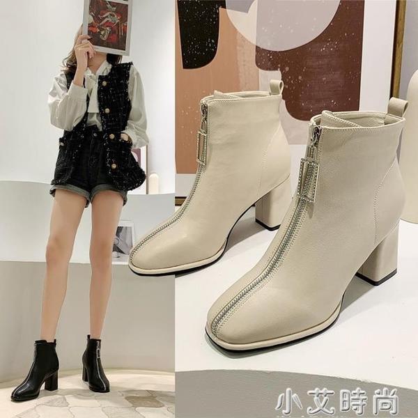 米白色粗跟短靴子女2020秋冬新款英倫風方頭高跟鞋前拉鏈馬丁靴潮 小艾新品
