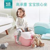 可優比收納箱兒童衣服寶寶玩具整理儲物箱大號塑料箱子有蓋  WD 聖誕節快樂購