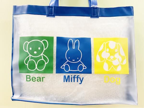 【震撼精品百貨】Miffy 米菲兔/米飛兔~米菲兔防水手提包/收納包-透明藍#59771