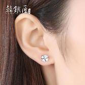999純銀四葉草耳釘女氣質韓國個性潮人冷淡風銀耳飾簡約網紅耳環