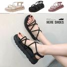 [Here Shoes] 4CM涼鞋 休閒百搭細帶交叉 鬆緊帶厚底涼鞋 羅馬涼鞋─KSGWLA-20