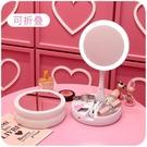 化妝鏡 LED化妝鏡子帶燈可折疊台式少女燈光的收納盒一體發光美妝網紅  快速出貨