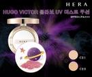 貨比三家 HERA x HUGO & VICTOR 聯名款 夢幻星球氣墊粉餅 粉底 遮瑕 防曬 持久
