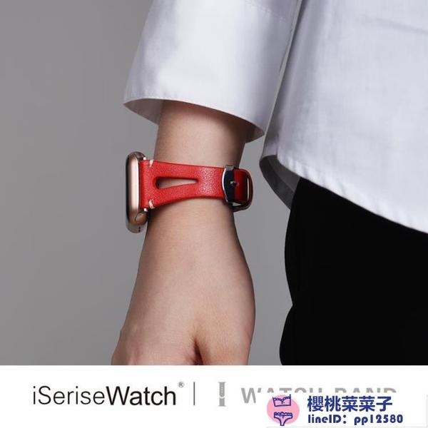 蘋果手表iwatch錶帶皮質時尚細表帶鏤空apple watch4/3/2/1【櫻桃菜菜子】