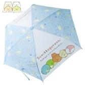 日本限定 角落生物 雨天&盆栽版  折疊傘 / 折疊雨傘