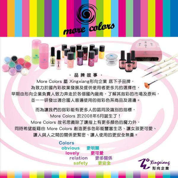 【More Colors】美甲用 手指托  指托架—手指固定器 B11(形向Xingxiang指甲貼飾 彩繪 配件)