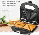 吐司機家用全自動三明治機早餐吐司雙面加熱多功能飛碟機三文治烤面包機igo220V 嬡孕哺
