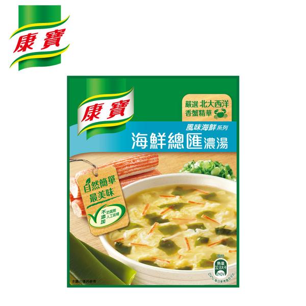 【即期品出清_康寶濃湯】自然原味海鮮總匯(2入)_效期至2021/05/04