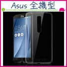 Asus 全機型 超薄透明手機殼 ZenFone 5Q Deluxe 軟殼手機套 超薄保護殼 防滑矽膠套