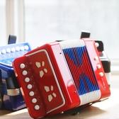 兒童手風琴樂器玩具親子早教【奇趣小屋】