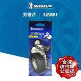 Michelin 米其林 公仔芳香片 Black Phantom 黑色魅影 12391