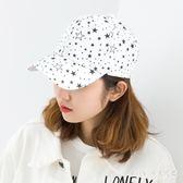 韓版棒球帽子女新款時尚星星印花簡約百搭男女鴨舌帽麻葉休閒 qz167【Pink中大尺碼】