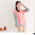 《AB14239-》立體織紋配色拼接暖感...