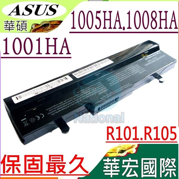 ASUS 1005 電池(保固最久)-華碩 1005HAB-PIK001X,1005HAG, 1005HR,1005P,1005PE,1005PR,1101HA-M,ML32-1005