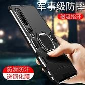 手機殼 10手機殼k20紅米K30保護套note7防摔note8pro潮 城市科技