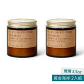 美國P.F. Candles CO.蠟燭3.5oz 2入組 黃金海岸
