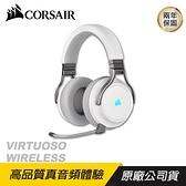 【南紡購物中心】CORSAIR 海盜船 VIRTUOSO RGB WIRELESS 無線 電競耳機 白色/記憶棉耳墊