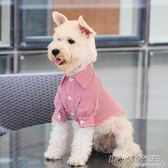 秋季狗狗衣服寵物T恤泰迪博美比熊斗牛中小型犬寵物衣服條紋襯衫     時尚教主